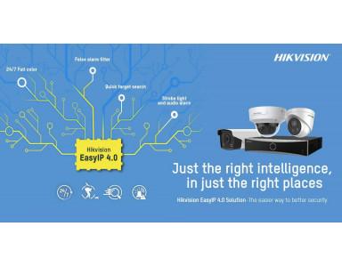 Découvrez la gamme de caméra IP et NVR EasyIP 4.0